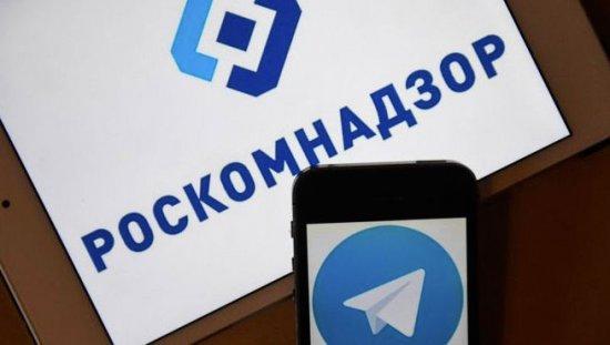 блокировка в России