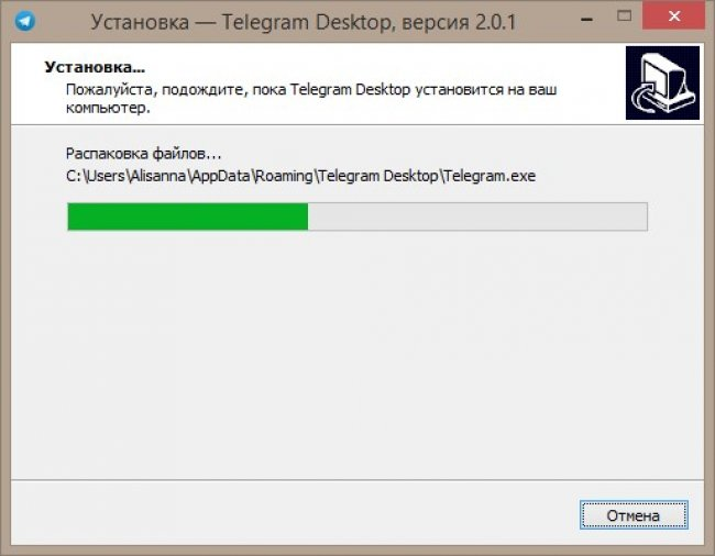 Установка Telegram Desktop