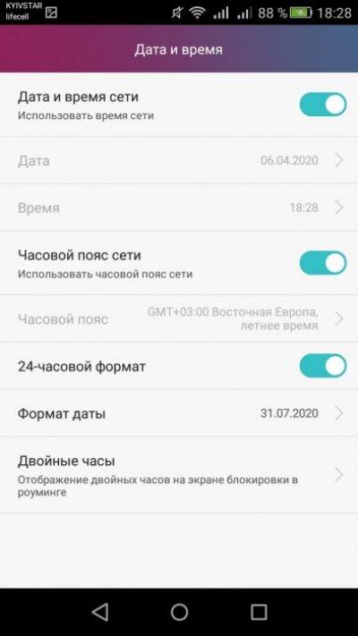 Установка даты и времени на телефоне