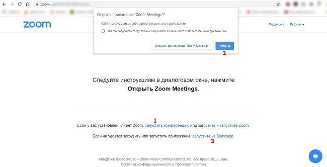 Вход из браузера