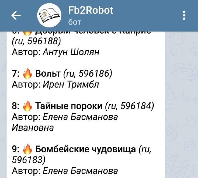 Fiction Book (@Fb2Robot)