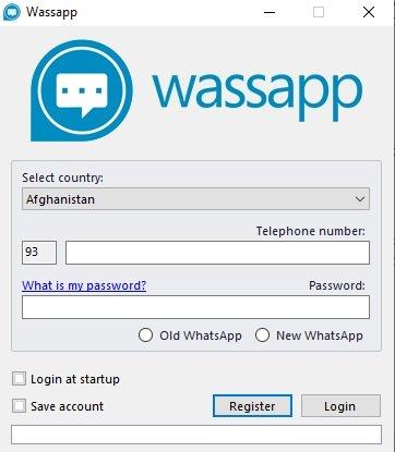 Параметры Wassapp
