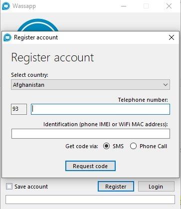 Регистрация Wassapp