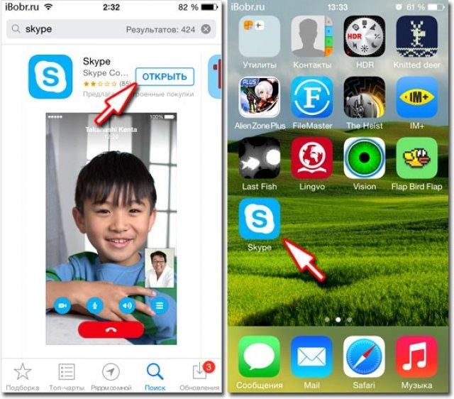 Открыть Скайп на Айфоне