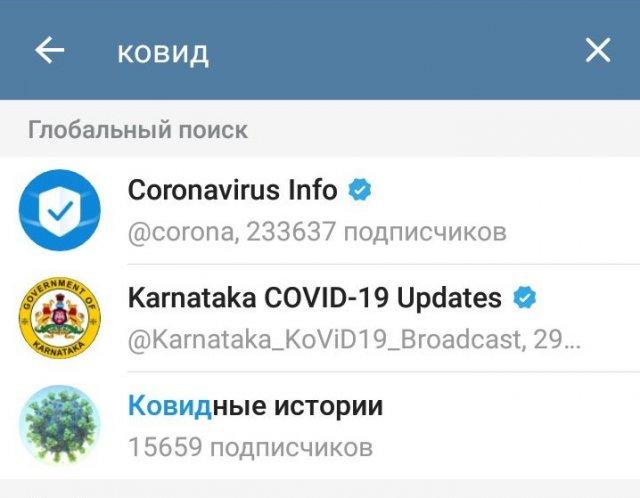 Поиск группы в Телеграме