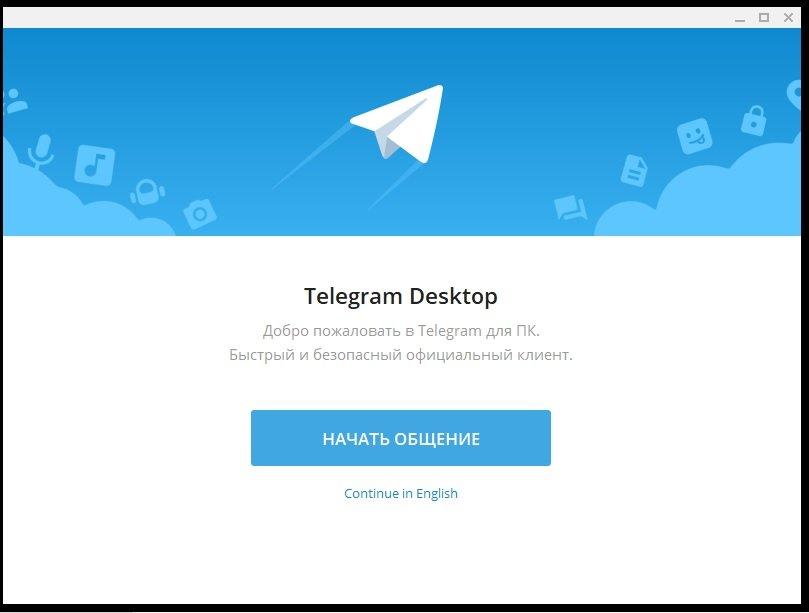 Окно Телеграм