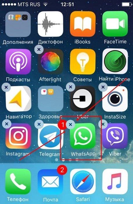 ватсап на айфоне