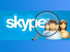 Как найти человека в Скайпе