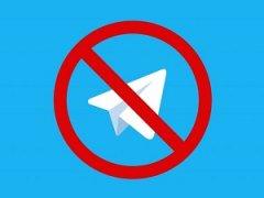 Не работает Телеграм