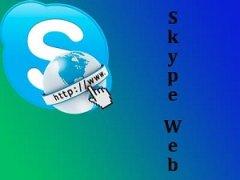 Скайп Веб