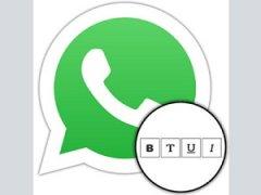 Шрифты в WhatsApp