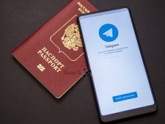 Телеграм Паспорт