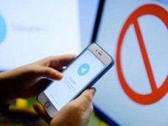 блокировка мессенджера telegram
