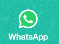 Не удается зарегистрироваться в WhatsApp
