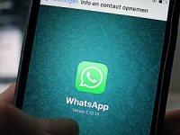 Перенос чатов Whatsapp