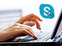 Как изменить язык в Скайпе